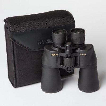 Nikon Aculon 10x22-50-