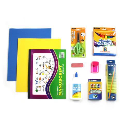 School Supply Kit -Faith Creative Names