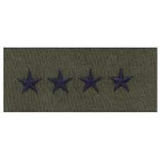 Pairs - Cloth Rank Insignia - Subdued - General