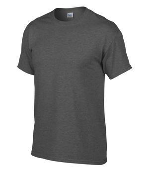 Gildan® DRYBLEND™ T-Shirt