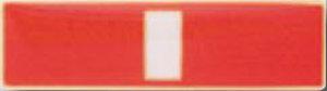 2 Years of Service-Premier Emblem