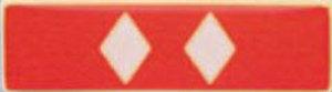 20 Years of Service-Premier Emblem