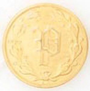 Buttons - Assorted-Premier Emblem