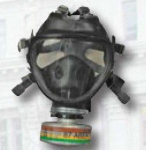 Gas Mask Pouch & Canister-Premier Emblem