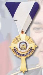 Commendation Medal PM-3-