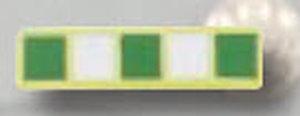 Custom Commendation Bar - PMC-103-