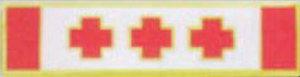 Custom Commendation Bar - PMC-316-