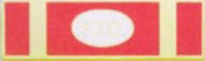 Custom Commendation Bar - PMC-411-
