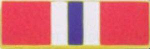 Custom Commendation Bar - PMC-412-