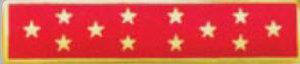 Custom Commendation Bar - PMC-613-