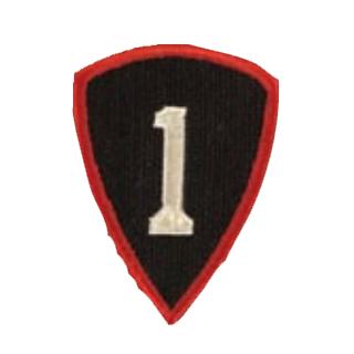 1st Personnel Cmd-Premier Emblem