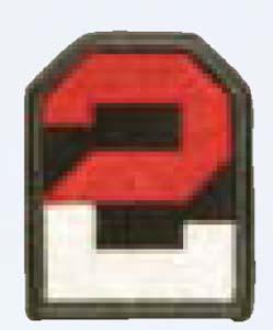 2nd Army-Premier Emblem