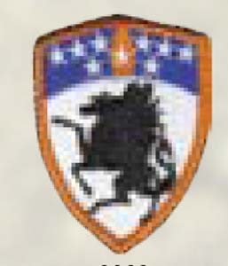 63rd Aviation Bde-Premier Emblem