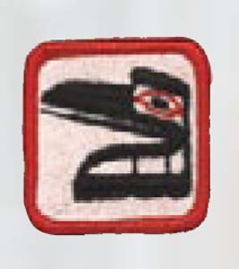 81st Infantry Bde-Premier Emblem