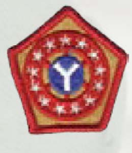 108th Sustainment Bde-Premier Emblem