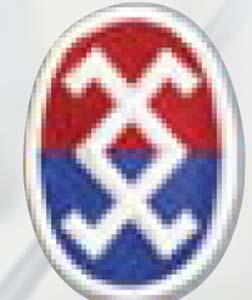 120th ARCOM-Premier Emblem