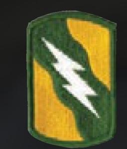 155th Armor Bde-Premier Emblem