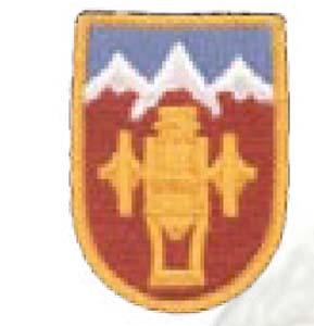 169th FA Bde-Premier Emblem