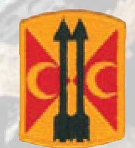 212th FA Bde-Premier Emblem