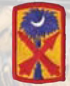 263rd ADA-Premier Emblem