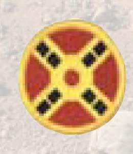 425th Trans Bde-Premier Emblem
