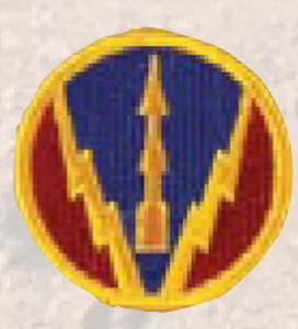 Air Defense Center-Premier Emblem