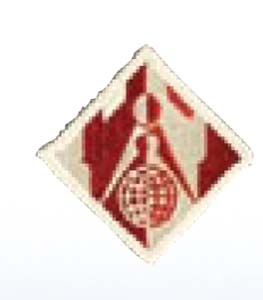 Corps of Engineers-Premier Emblem