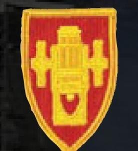 Field Artillery School-Premier Emblem