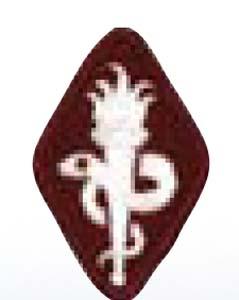 Medical School-Premier Emblem