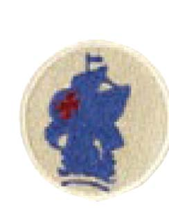 School of Americas-Premier Emblem