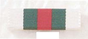 Cloth Ribbon - PRC-24-Premier Emblem