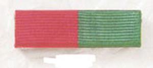 Cloth Ribbon - PRC-25-
