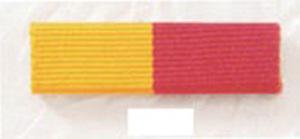 Cloth Ribbon - PRC-35-