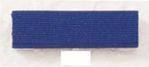 Cloth Ribbon - PRC-5-Premier Emblem