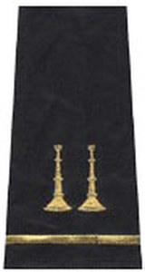 Two Parallel Bugle Shoulder Board-