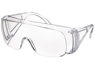 Prestige Visitor/Student Glasses-Prestige Medical