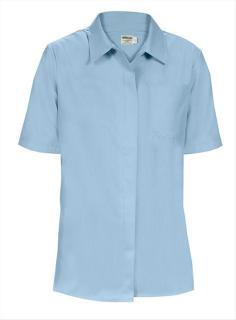 Retail Clerks Short Sleeve Shirts - Womens-Elbeco