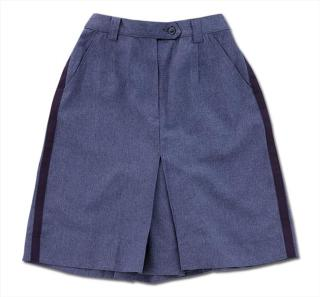 Letter Carrier Walking Culottes-
