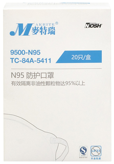 1-20pc pk - N95 Mask Niosh\FDA Cleared-Makrite