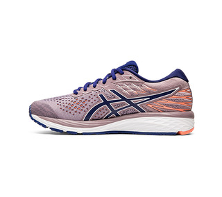 GELCUMULUS21 Premium Athletic Footwear-