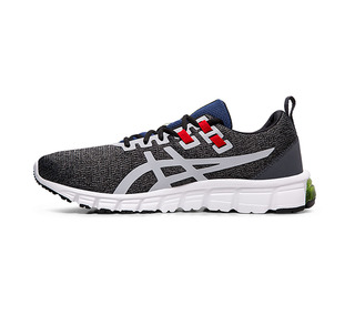 Asics Medical Footwear MGELQUANTUM90 Premium Athletic Footwear-Asics