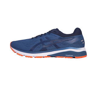 MGT10007 Premium Athletic Footwear-