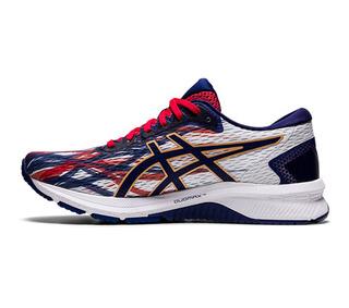 MGT10009 Premium Athletic Footwear-