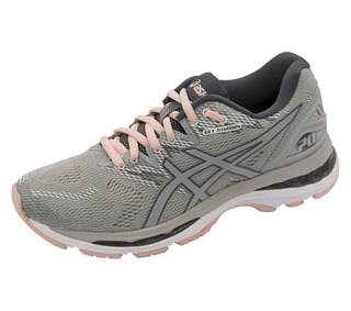 NIMBUS20 Premium Athletic Footwear