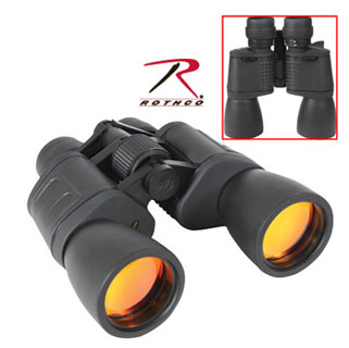 Rothco 8-24 x 50MM Zoom Binocular - Black-