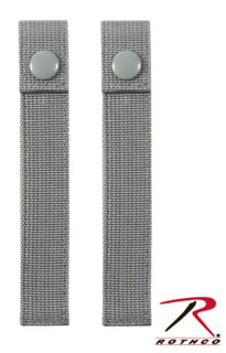 Rothco MOLLE Replacement Straps-