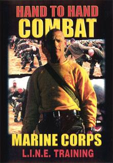 Rothco Marine Corps Hand To Hand Combat - DVD-