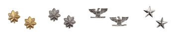 Rothco Major Insignia-