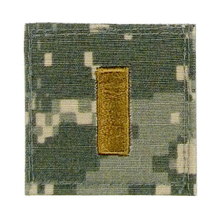 Rothco Official U.S. Made Embroidered Rank Insignia - 2nd Lieutenant-