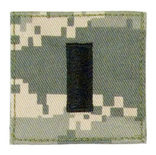 Official U.S. Made Embroidered Rank Insignia - 1st Lieutenant-